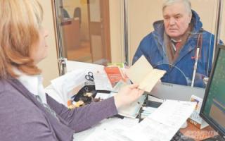 Жители области не получили ожидаемой пенсии