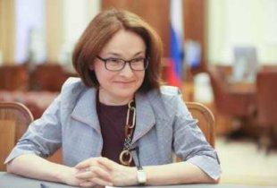 Набиуллина призвала банки списать плохие долги россиян