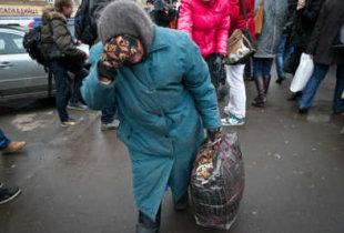 Жители области находятся в состоянии депрессии
