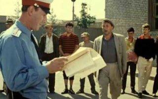 В Пугачеве сотрудники уголовно-исполнительной инспекции нарушили законодательство