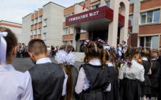 """40% россиян потратили """"путинские"""" выплаты для школьников на еду"""