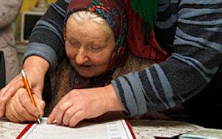 """Занимательная математика от """"Единой России"""""""