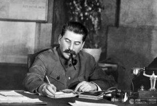 Товарищ Сталин и платные перекрестки