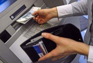 Новый сервис для снятия денег с карт