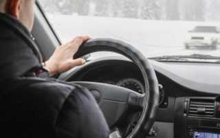 Новые изменения для водителей, которые вступят в силу в 2021 году