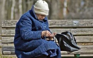 Официальное воровство пенсий