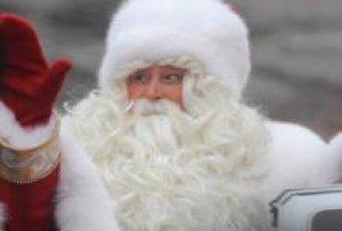 Путешествие Деда Мороза