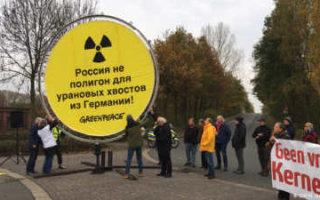 Смерть от радиации. Все дороги ведут в Горный