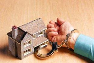 Рекорд по долгам за ипотеку