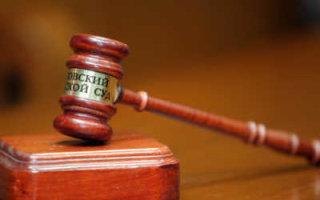 Закон о наказании чиновников за хамство оказался фикцией