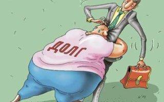 Гражданам разрешат банкротиться без суда
