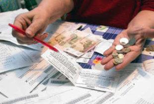 Новые тарифы на коммунальные услуги