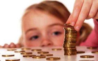 Депутаты Госдумы рассмотрят возможность назначения пособия на детей