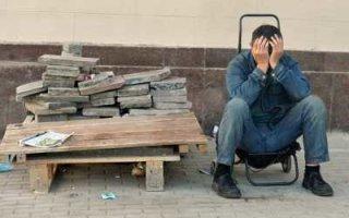 В ближайшие годы нас ждет бедность