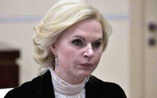 Голикова предложила лишить помощи тех, чьи родные имеют кур, коз или кроликов
