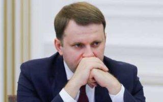 Министр экономического развития РФ сделал мрачный прогноз на будущий год