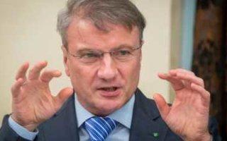 Удивительная наглость Грефа. Госдума резко осудила «агрессию» Сбербанка
