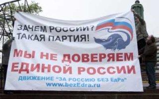 """Единороссы отказались """"расчехлиться"""" по поводу своих пенсий"""