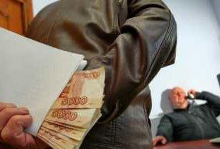 Коррупционеры и взяточники