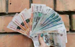 Инструкция от ПФР: Как подать заявление на 10000 рублей для детей с 3 до 16 лет