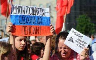 Итоги года: в обществе растет недовольство властью, люди готовы к протестам