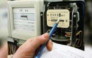 Госдума готовит изменение системы тарификации наэлектроэнергию