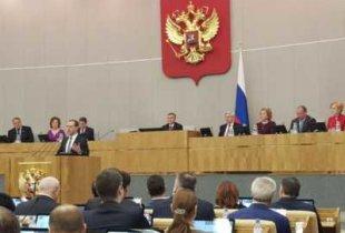 Д. Медведев: Денег на увеличение МРОТ в бюджете нет!