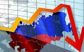 В регионах страны ухудшилась экономическая ситуация