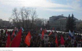 В Архангельске проходит митинг против мусорной реформы. Полиция отказалась выполнять приказ губернатора о разгоне