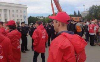 Столкновения коммунистов и полиции в Ульяновске