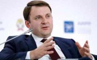 Министр Орешкин: Освобождать бедных от налогов нецелесообразно