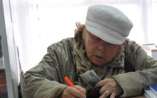 ПФ потерял триллион рублей на заморозке индексации пенсий работающим пенсионерам