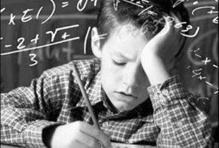 Зачем вести ребенка в школу?