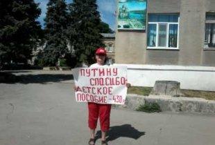 Пугачевские коммунисты провели одиночные пикеты