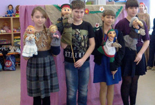 Кукольное представление