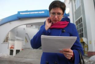 Налоговая готовится проверять доходы и покупки россиян
