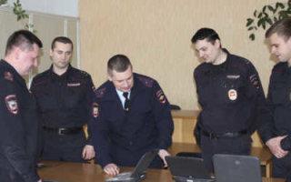 В России появится киберполиция