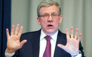 А. Кудрин заявил, что цена на нефть не поможет российской экономике
