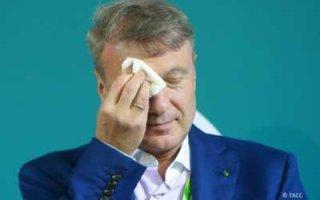"""Банк Грефа оправдывается за списание """"путинских"""" денег на детей"""