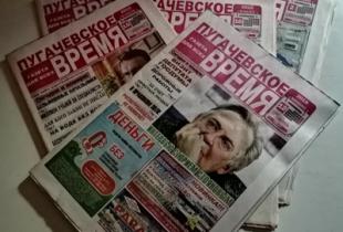"""""""Пугачевскому времени"""" десять лет"""