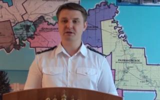 Пугачевская межрайонная прокуратура информирует (видео)