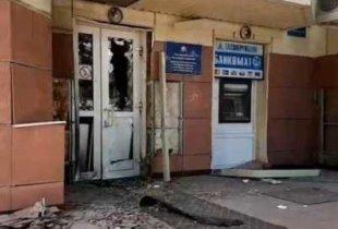 В Калуге у входа в здание Пенсионного фонда сработала армейская взрывчатка
