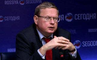 """Экономист призвал россиян готовиться к """"черным дням"""""""