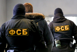 ФСБ сможет возбуждать дела в отношении прокуроров и следователей