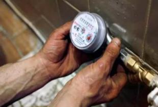 В Госдуму внесен закон, меняющий правила установки счетчиков воды