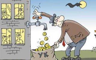 Жители области переплатили за коммунальные услуги почти 12 млн рублей