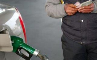 Бензин за неделю подорожал на 2,6%