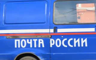 В Пугачевском районе начальника почтового отделения осудили за присвоение денег