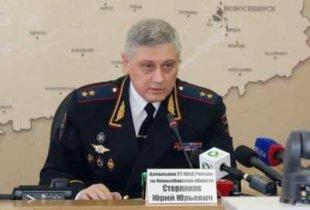 Начальник ГУ МВД уходит в отставку из-за приказа массово штрафовать жителей за нахождение на улице