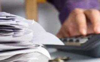 Правительство повысило план по сбору штрафов с населения и бизнеса